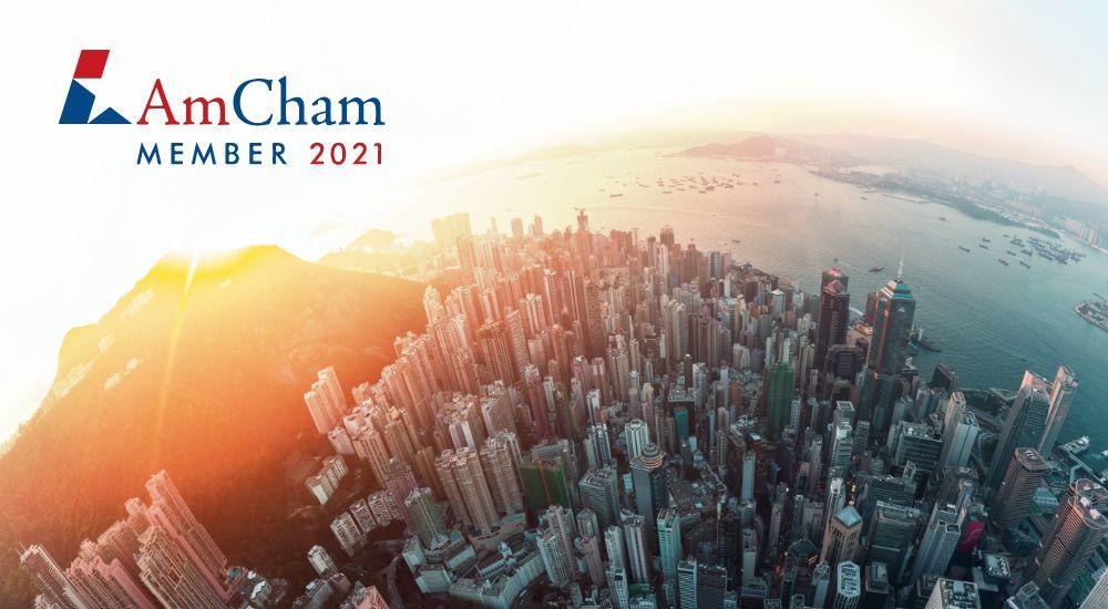 American Chamber (AmCham) of Commerce Membership